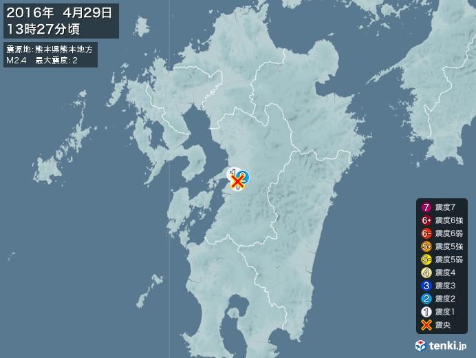 地震情報(2016年04月29日13時27分発生)