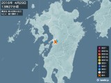 2016年04月29日13時27分頃発生した地震