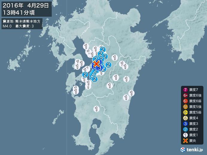 地震情報(2016年04月29日13時41分発生)
