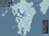 2016年04月29日13時41分頃発生した地震