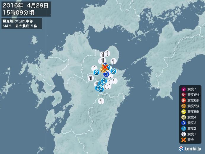 地震情報(2016年04月29日15時09分発生)