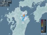 2016年04月29日15時09分頃発生した地震