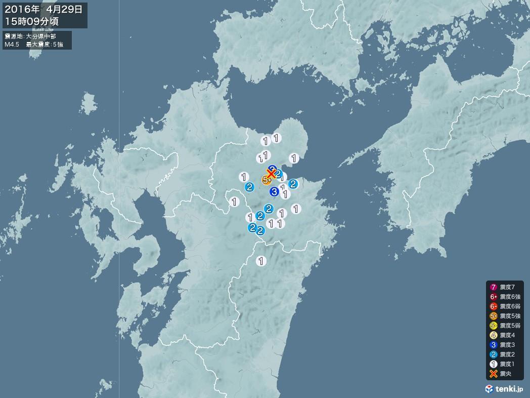地震情報 2016年04月29日 15時09分頃発生 最大震度:5強 震源地:大分県中部(拡大画像)