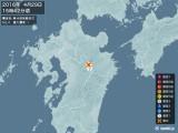 2016年04月29日15時42分頃発生した地震