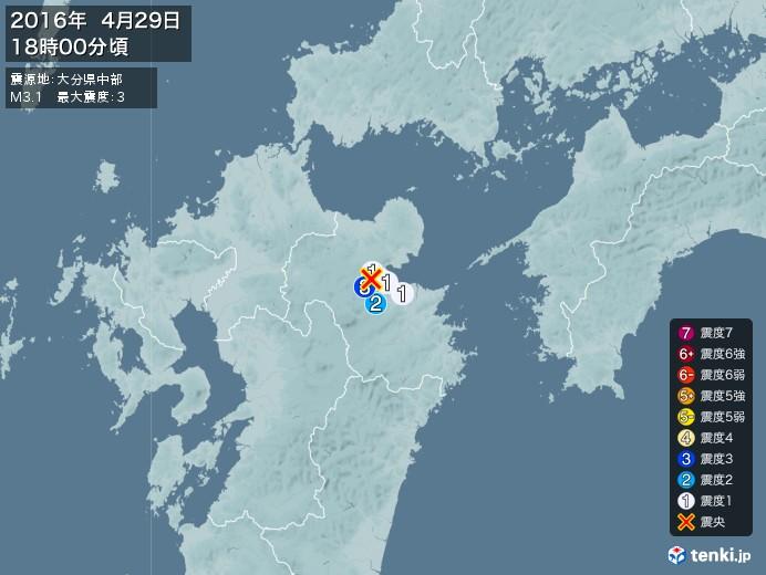 地震情報(2016年04月29日18時00分発生)