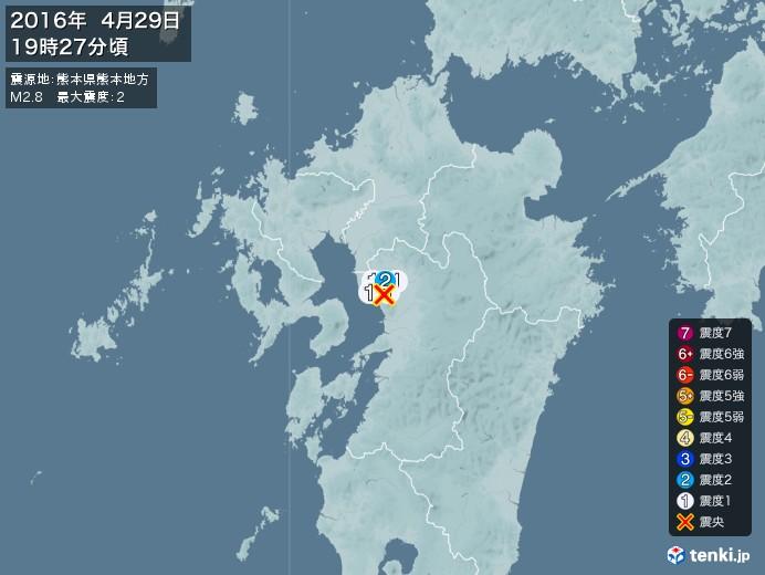 地震情報(2016年04月29日19時27分発生)
