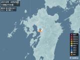 2016年04月29日19時27分頃発生した地震