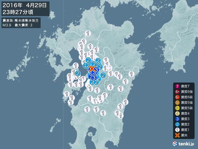 地震情報(2016年04月29日23時27分発生)