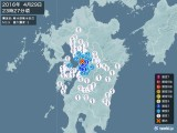 2016年04月29日23時27分頃発生した地震