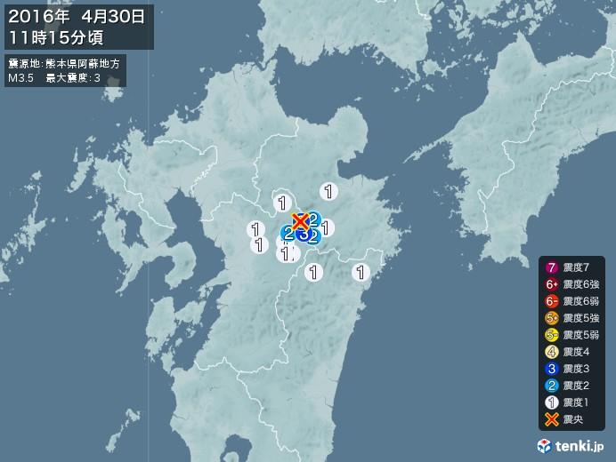 地震情報(2016年04月30日11時15分発生)