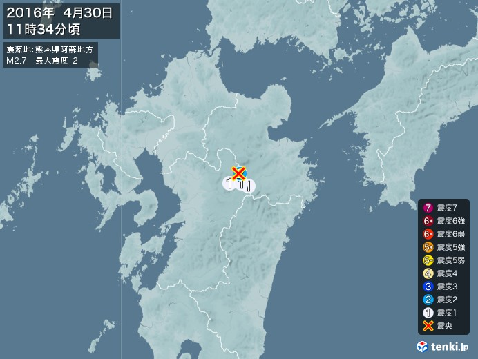 地震情報(2016年04月30日11時34分発生)