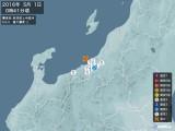 2016年05月01日00時41分頃発生した地震