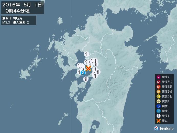 地震情報(2016年05月01日00時44分発生)