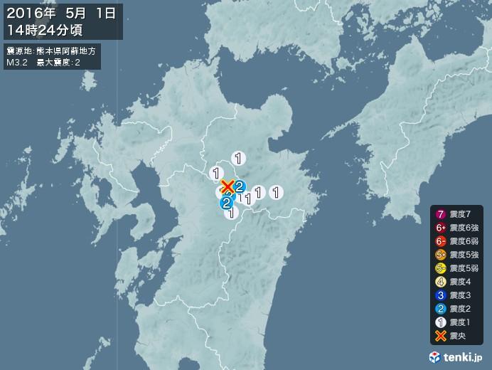地震情報(2016年05月01日14時24分発生)