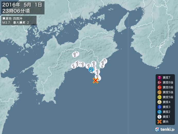 地震情報(2016年05月01日23時06分発生)
