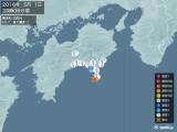 2016年05月01日23時06分頃発生した地震