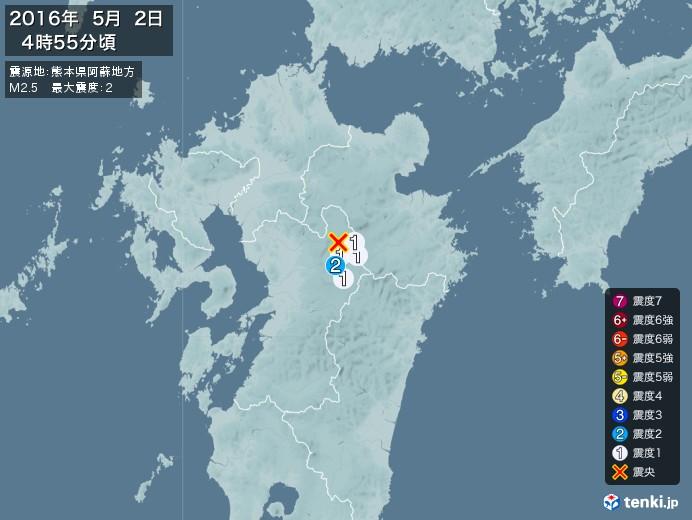 地震情報(2016年05月02日04時55分発生)