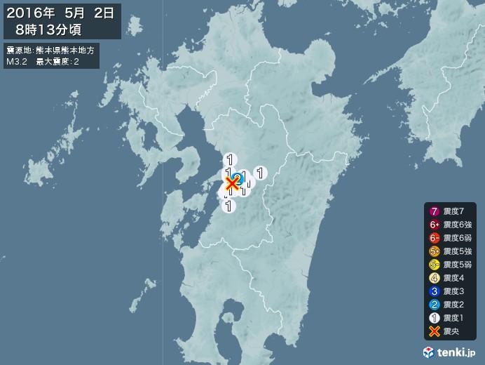 地震情報(2016年05月02日08時13分発生)