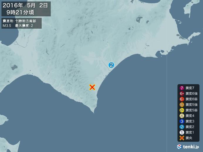 地震情報(2016年05月02日09時21分発生)