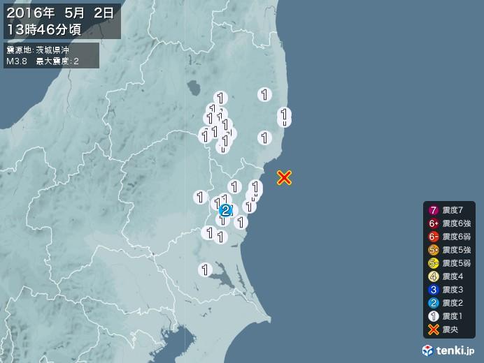 地震情報(2016年05月02日13時46分発生)