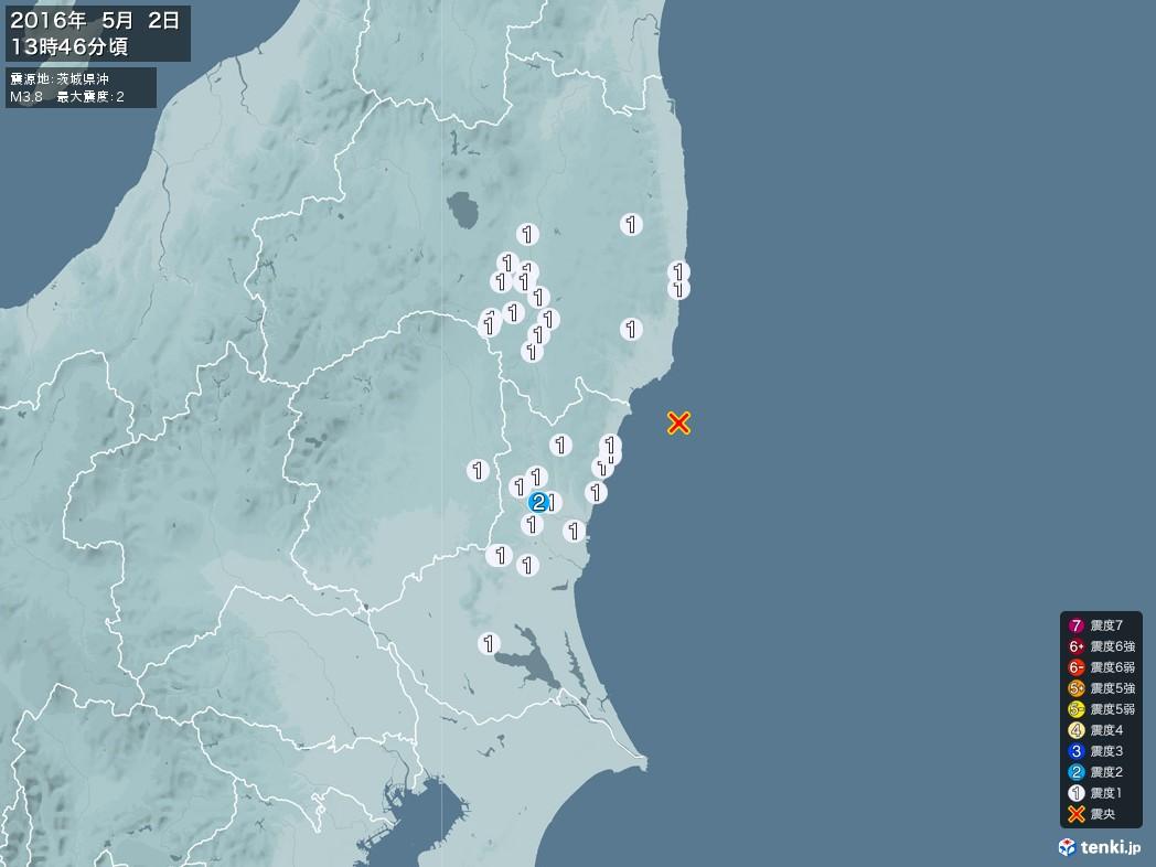 地震情報 2016年05月02日 13時46分頃発生 最大震度:2 震源地:茨城県沖(拡大画像)
