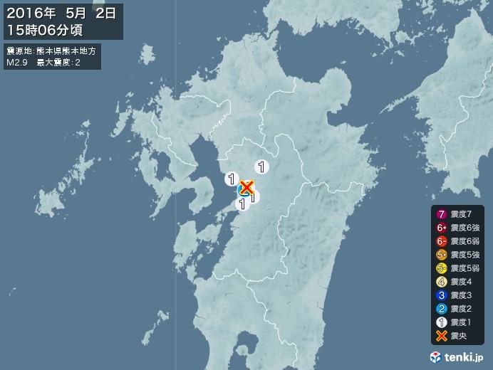 地震情報(2016年05月02日15時06分発生)