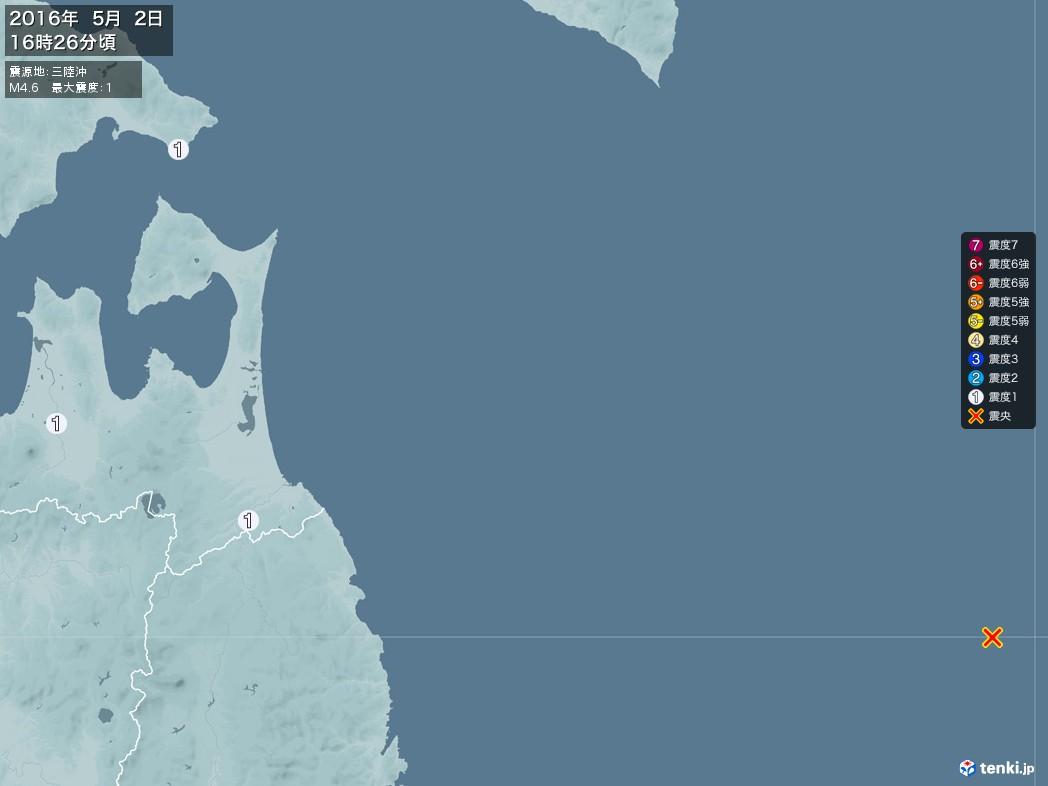 地震情報 2016年05月02日 16時26分頃発生 最大震度:1 震源地:三陸沖(拡大画像)