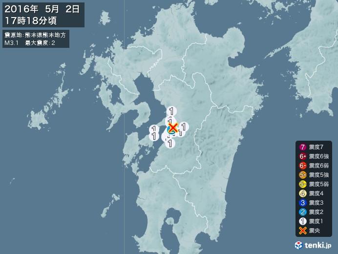 地震情報(2016年05月02日17時18分発生)