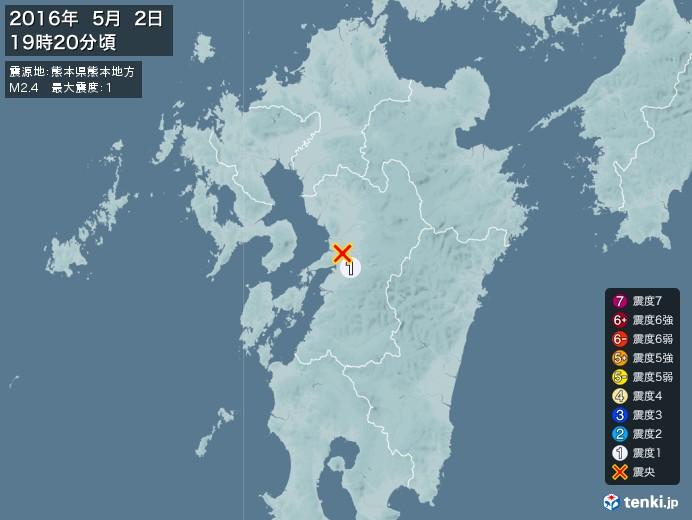 地震情報(2016年05月02日19時20分発生)