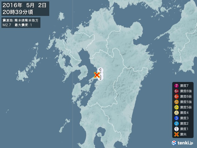 地震情報(2016年05月02日20時39分発生)