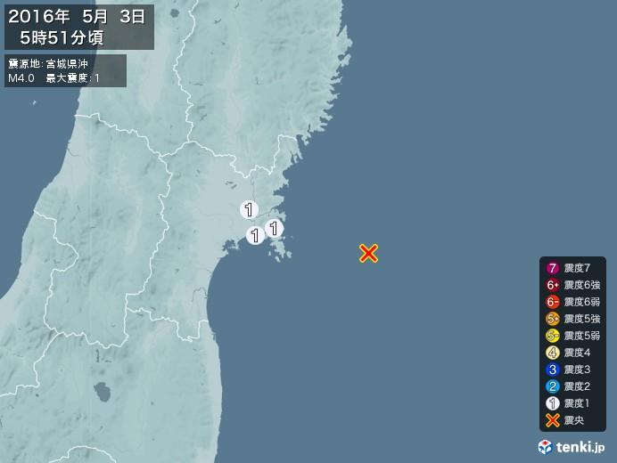 地震情報(2016年05月03日05時51分発生)
