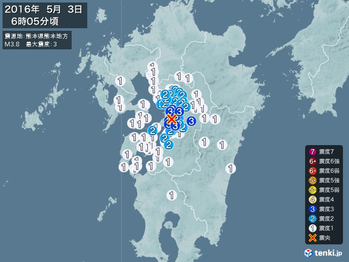 地震情報(2016年05月03日06時05分発生)
