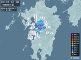 2016年05月03日06時05分頃発生した地震