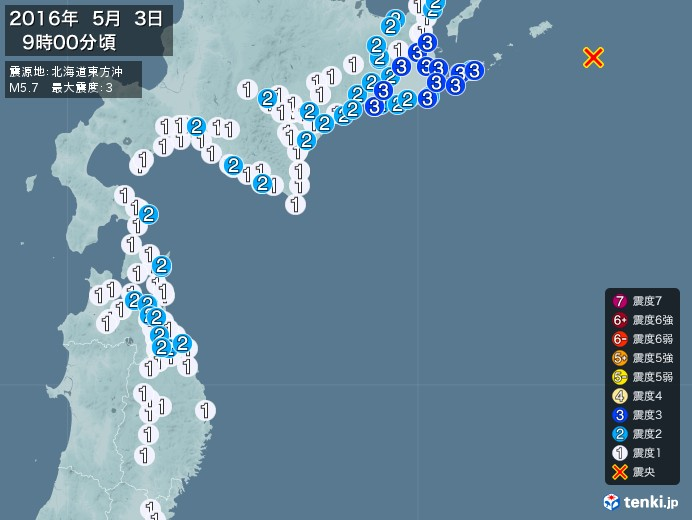 地震情報(2016年05月03日09時00分発生)