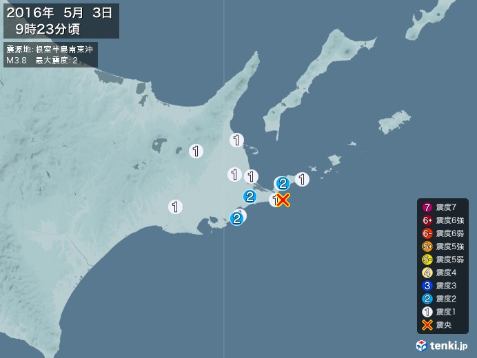 地震情報(2016年05月03日09時23分発生)