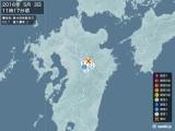 2016年05月03日11時17分頃発生した地震