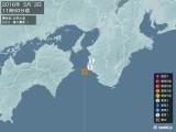 2016年05月03日11時50分頃発生した地震