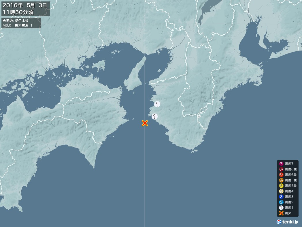 地震情報 2016年05月03日 11時50分頃発生 最大震度:1 震源地:紀伊水道(拡大画像)