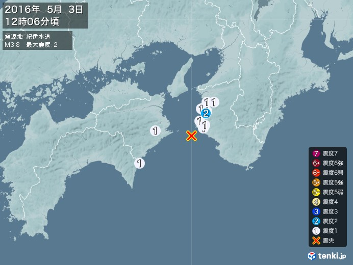 地震情報(2016年05月03日12時06分発生)