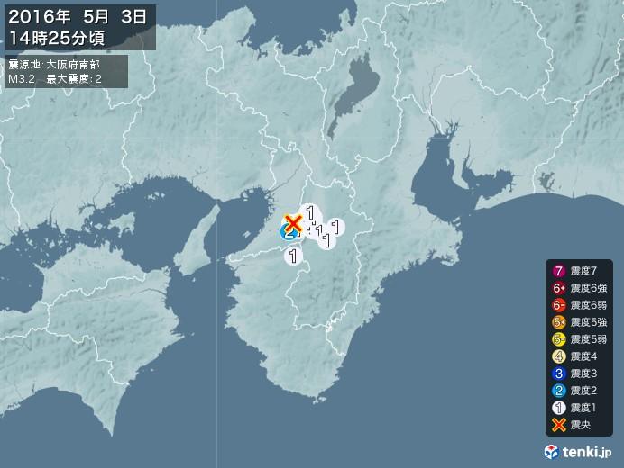 地震情報(2016年05月03日14時25分発生)