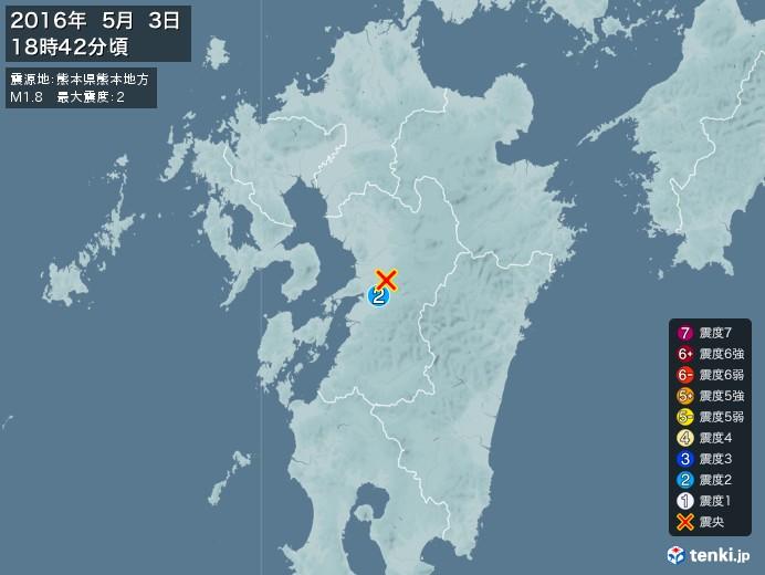 地震情報(2016年05月03日18時42分発生)
