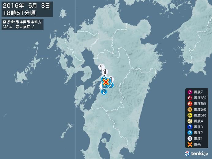 地震情報(2016年05月03日18時51分発生)