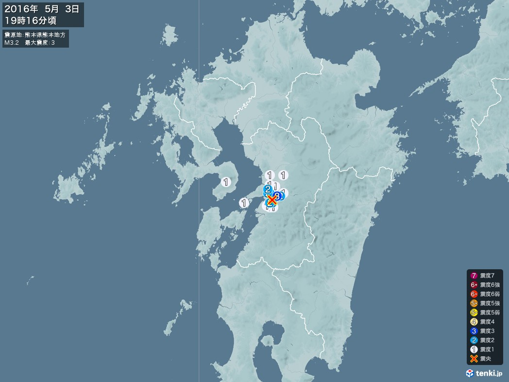 地震情報 2016年05月03日 19時16分頃発生 最大震度:3 震源地:熊本県熊本地方(拡大画像)