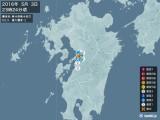 2016年05月03日23時24分頃発生した地震