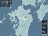 2016年05月04日05時11分頃発生した地震