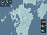 2016年05月04日11時54分頃発生した地震