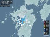 2016年05月04日17時16分頃発生した地震