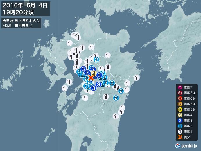 地震情報(2016年05月04日19時20分発生)
