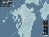 2016年05月04日19時24分頃発生した地震