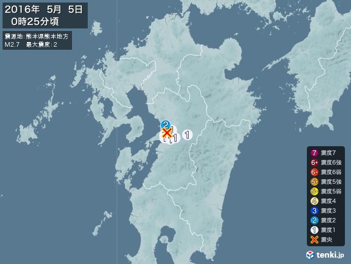 地震情報(2016年05月05日00時25分発生)